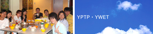 banner_015F_youth_eng